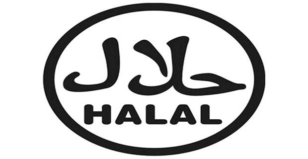"""MUI """"Sepatu dan Baju Harus Ada Sertifikasi Halal"""""""