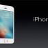 iPhone SE Menjadi Smartphone Termurah Apple