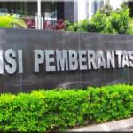 KPK Menggeledah Kantor Pengadilan Negeri Jakarta Pusat