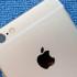 Apple Diminta Tidak Lagi Menjual iPhone di Beijing