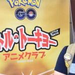 Demi Pokemon Go Seorang Pria Rela Menjadi Pengangguran