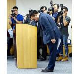 Bos Samsung Mobile Meminta Maaf Akibat Ledakan Yang Terjadi Pada Galaxy Note 7