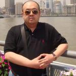 Kepolisian Menyelidiki Bagaimana VX Terlarang Dapat Masuk Malaysia