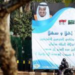 Berbagai Spanduk Berbahasa Arab Sambut Kedatangan Raja Salman di Sekitar DPR