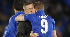 Leicester City Terima Kekalahan dengan Kepala Tegak