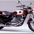 Kawasaki Segera Produksi Estrella