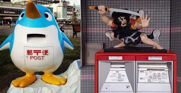 Inilah Kotak Pos Yang Canggih Dan Unik di Jepang
