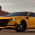 Mobil Sport Camaro Robot Transformers Bumblebee Juga Ikut Berdandan