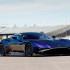 Hypercar Aston Martin Vulcan Produksi Ke-11 Yang Akan Dilelang