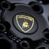 Meski Jualan SUV, Lamborghini Akan Tetap Menjaga Image
