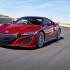 Honda Merencanakan Akan Meluncurkan Supercar NSX