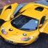 Supercar McLaren Dimodifikasi Bertampang Mirip Pikachu