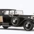 Mobil Kalsik Roll-Royce Yang Terinspirasi Ratu Prancis Ini Diperkirakan Laku Rp 11 M