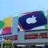 Apple Akan Meninggalkan Produksi Layar Sendiri