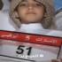 Anak 11 Tahun Ini Membeli Nopol Cantik Kendaraan Rp79 Miliar