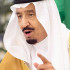 Perbedaan Tanggapan Rizieq Shihab dan Ahok Terkait Kunjungan Raja Salman ke Indonesia