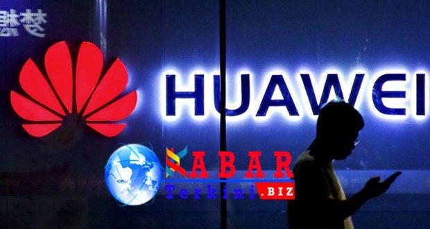 Lisensi Huawei Masih Berjalan Di AS